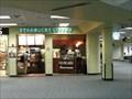 Image for Starbucks - Gate D16 - Sterling, VA