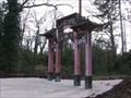 Image for Jardin d'Agronomie Tropicale (Bois de Vincennes) - Paris
