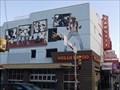 Image for Varsity Theater Murals - Austin, TX
