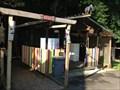Image for Blockhouse, Tiki - Spotsylvania, Virginia