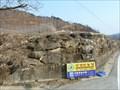 Image for Sansung Chestnut Farm (산성밤농장) - Gongju, Korea