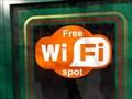 Image for WiFi in San Marco - Praha 4, CZ