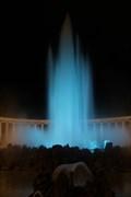 Image for Hochstrahlbrunnen Wien