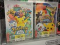 Image for Wally World Pikachu - Brockville, Ontario