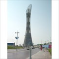 Image for Aspire Tower (The Torch) - Doha, Qatar