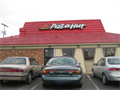 Image for Pizza Hut #23557 - I-81, Exit 315 - Winchester, VA