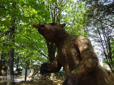 It`s a mylodon or giant ground sloth.