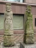 Image for Confucian Tomb Guardians - Dallas, TX