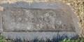 Image for 102 - Juliette Powell - Rose Hill Burial Park - OKC, OK