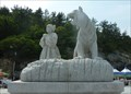 Image for Grandma Bbong and Tiger  (뽕할머니상) - Jindo, Korea - Jindo, Korea