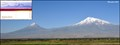 Image for Lesser and Greater Ararat - Lusarat (Ararat province - Armenia)