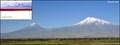 Image for Lesser and Greater Ararat - Lusarat (Ararat province - Armenia)
