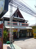 Image for 7-Eleven, Highway 4018 , Sakhu , Thalang, Phuket, TH