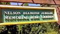 Image for Nelson Diamond Jubilee Memorial Rose Garden - Nelson, BC