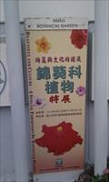 Image for Taichung Botanical Gardens