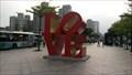 Image for Love by Robert Indiana, Taipei - Taiwan