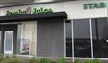 Image for Jamba Juice - Alhambra Blvd - Sacramento, CA