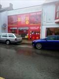 Image for Air Ambulance Charity shop- Camborne,Cornwall,UK
