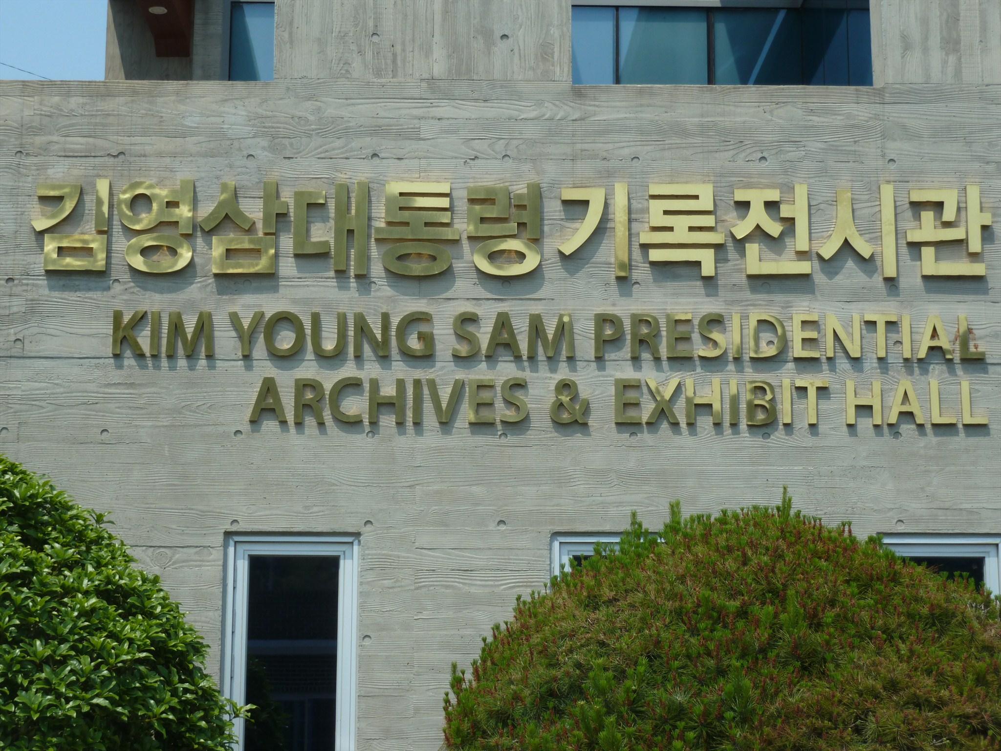 Museum Kim Young Sam - Geoje