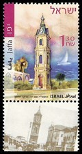 Image for Jaffa Clock Tower - Jaffa, Tel Aviv, Israel