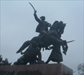 Image for Red Army Monument, Rostov-na-Donu