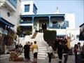 Image for Kahoua El Alia - Sidi Bou Said, Tunisia