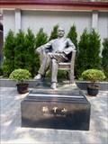 Image for Dr Sun Yat-sen—Shanghai, China