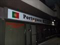 Image for Portuguese Canadian Bakery - Edmonton, Alberta