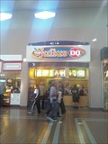 Image for Dairy Queen - Southland Mall - Hayward, CA