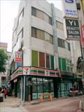 Image for Flatiron in Songtan  -  Pyeongtaek, Korea