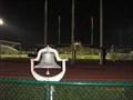 Image for Freedom Bell at Bearcat Stadium