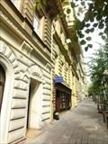 Image for Sue Ryder Charity Shop - Italska street, Prague, Czech Republic