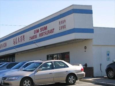 Dim Sum Chinese Restaurant Charlotte Nc Restaurants On Waymarking
