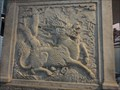 Image for Zu Dashou Gate Reliefs  -  Toronto, Ontario