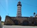 Image for Forte da Barra - Ílhavo, Portugal