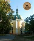 Image for No. 2144, Poutni kostel Lomec, CZ