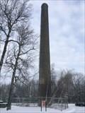Image for La cheminée de La Poudrière, Drummondville, Qc
