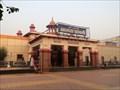 Image for Agra Cantonment Railway Station - Agra, Uttar Pradesh, India