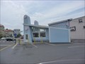 Image for Circle Freeze - Long Branch NJ