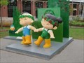 Image for Mascots of the 2019 Beijing International Horticultural Exibition - Ottawa, Ontario