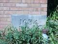 Image for 1934 - McDanield Elementary School - Bonner Springs, Ks.