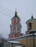Image for Menshikov Tower