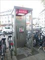 Image for Telekom HotSpot Outdoor Konrad-Adenauer-Platz - Bonn, NRW, Germany