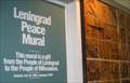 Image for Leningrad Peace Mural - Milwaukee, WI, USA