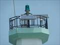 Image for Galdu Harbor Breakwater Lighthouse (갈두항방파제등대) - Ttangkkeut, Korea