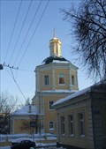 Image for Church of Elias the Prophet at Ostozhenka