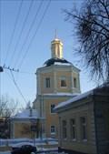 Image for Church of Elias the Prophet at Ostozhenka