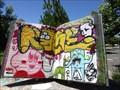 Image for Giant U-Paint-It Book and Appreciative Eyeball - Sacramento, CA