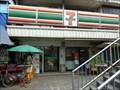 Image for 7-Eleven - Ratchaprarop 22 - Bangkok, Thailand
