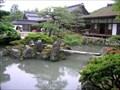 Image for Ginkaku-ji (Silver Pavilion) / Jisho-ji Gardens - Kyoto, Japan